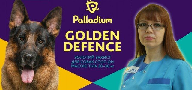 Капли Спот-Он Palladium Golden Defence