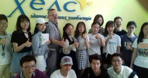Студенты из Китая в Хелс