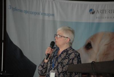 4-я ветеринарная конференция в Днепре