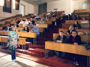 Конференция по анестезиологии С. Атанасовой, г. Львов