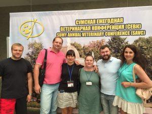 Сумская ежегодная ветеринарная конференция